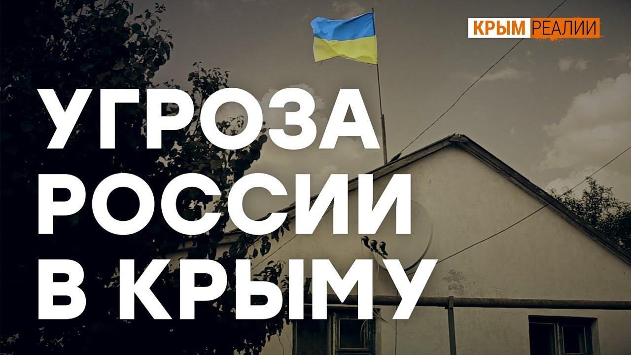Много «Балухов» – это угроза для России   Крым.Реалии ТВ