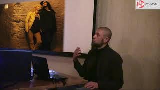 Обсуждение фильма «Выживут только любовники» Джима Дажрмуша в Пунктуме.