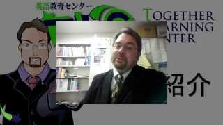 TLC英語教育センターのサイト紹介
