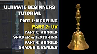 Maya Tutorial: Modeling to Rendering for Beginners - [2/4: UV Mapping]