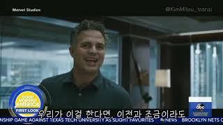 [한글 자막] 굿모닝 아메리카 4월 8일 방영분 - 어벤져스: 엔드게임 새 클립