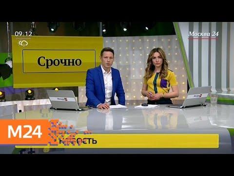 Стоят электрички Савеловского направления в сторону Москвы - Москва 24
