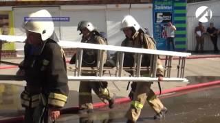 Причины пожара в астраханском торговом центре не известны до сих пор