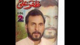Tera Hasna We Mehnga -Zafar Ali