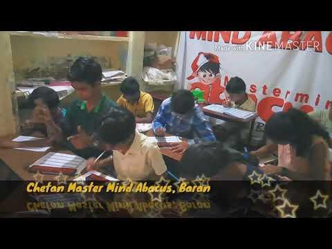 Chetan Master Mind Abacus, Baran