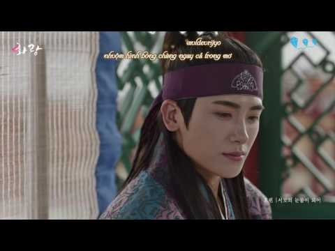 [Vietsub + Kara] Our Tears - Hyorin (Hwarang OST Part 5)