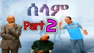 Eritrean Movie  2016 -