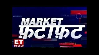OMC, BPCL top Nifty gainers & Sun TV sees 3rd WORST day of 2019  Market Fatafat