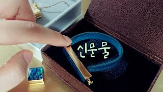 실용적인 가방 추천 : 모던한 매력 세련미 뿜뿜 아…