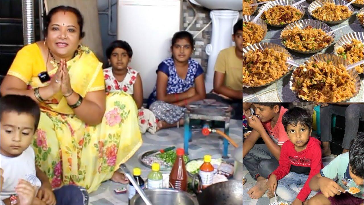 गाँव के बच्चों ने पहली बार खाया Chicken fried rice || Kids tried this for the first time ||