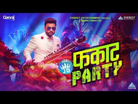 Fakat Party Song feat. Shreyash Jadhav (The King JD) | Trineeti Bros | Marathi DJ Songs 2017