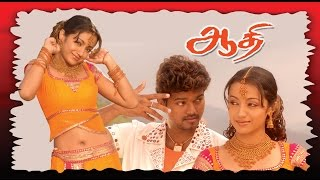 Aathi Full Movie HD Quality Part 2