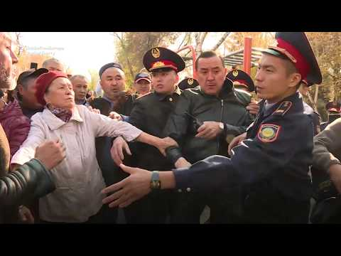 Kazakh Police Detain Dozens To Prevent Anti-Government Protests