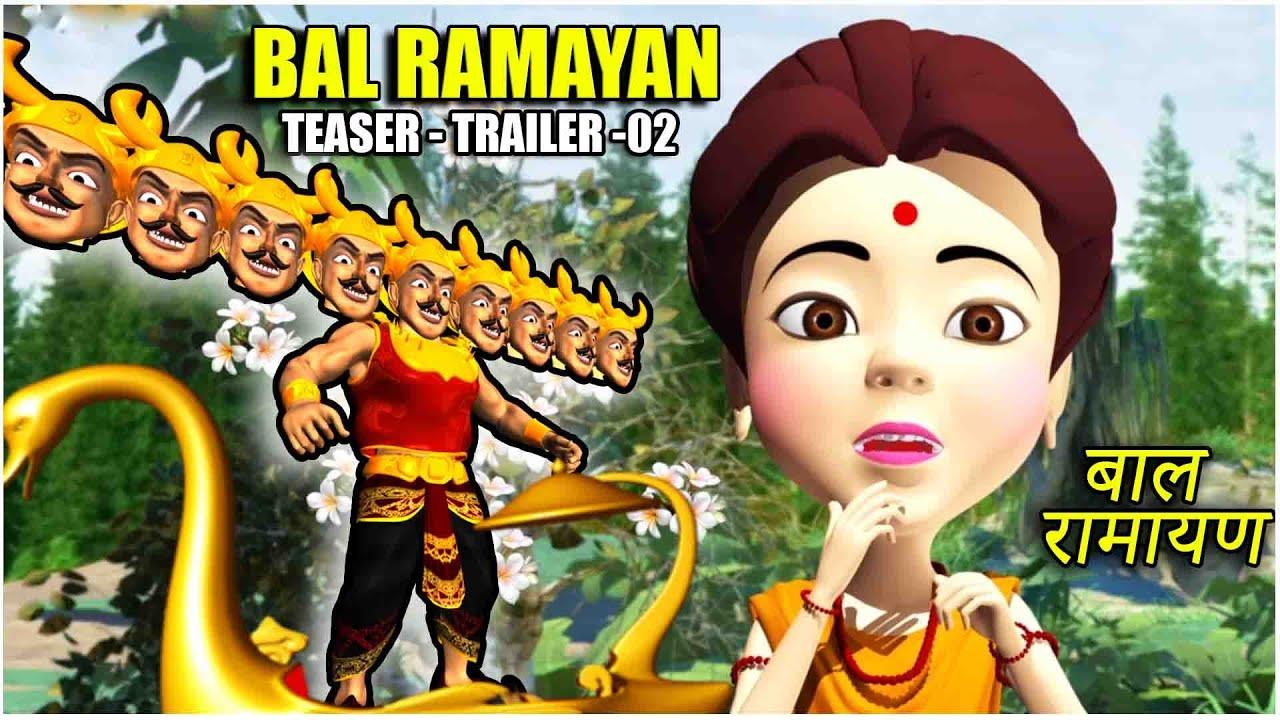बाल रामायण - Bal Ramayan Teaser 02 l Kids Web Series l Ramayan Stories l Ramayana l Pankoo Kidz