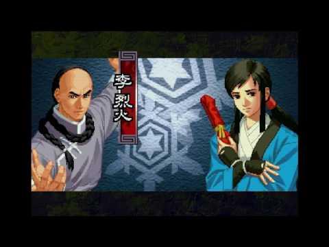 The Last Blade 2 Vita Gameplay