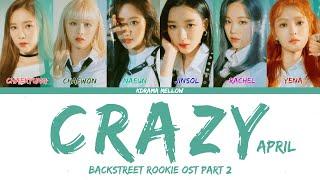 APRiL                - Crazy  Backstreet Rookie                     OST  2  LYRiCS Resimi