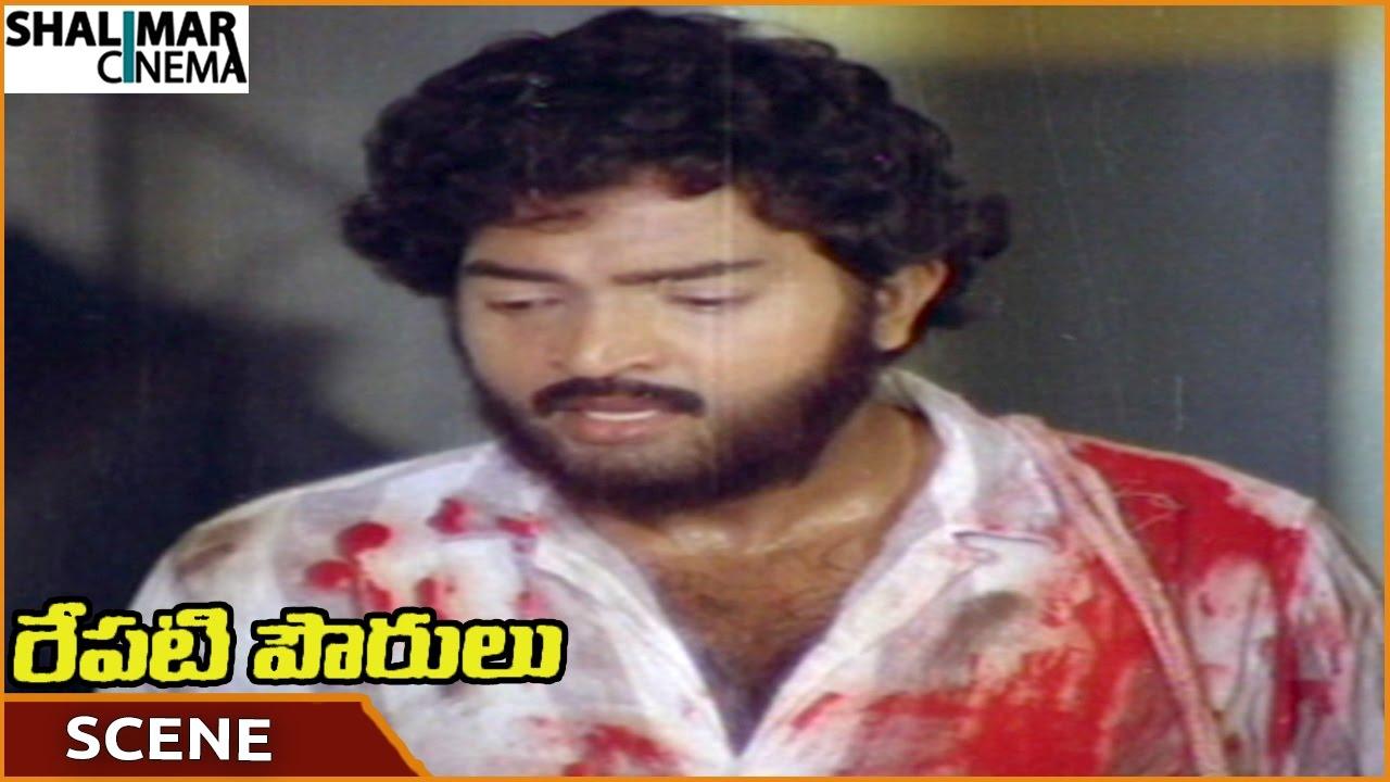 Repati pourulu movie | evadura annadu video song | rajasekhar.