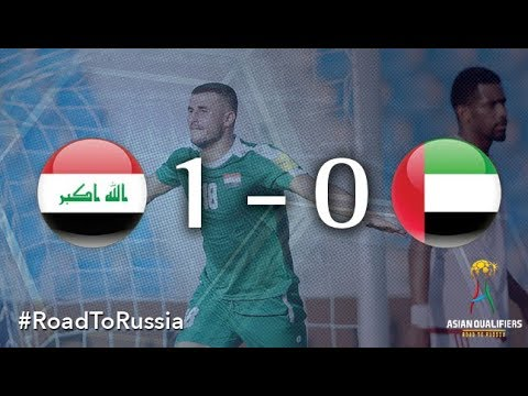 Iraq vs UAE (2018 FIFA World Cup Qualifiers)