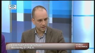 Οι Προτάσεις των Κομμάτων για τη Μεταρρύθμιση του Ασφαλιστικού Συστήματος (27/01/2016)
