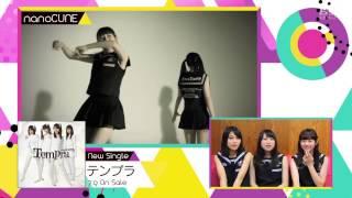 2014年6月CS番組にナノキュン出演。 7月9日リリース・シングル「テンプ...