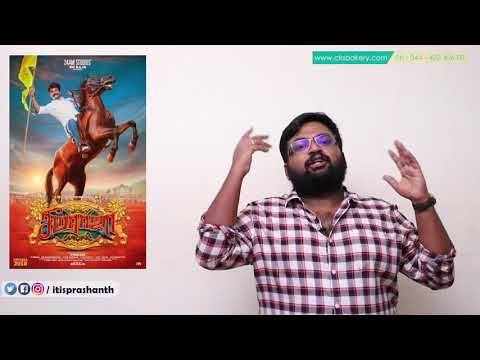 Seema Raja review by Prashanth