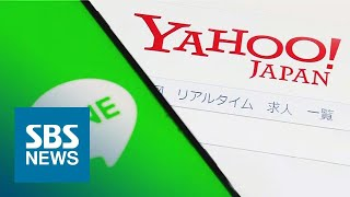 아시아 최대 '한일 IT 동맹', 구글 · 알리바바와 …
