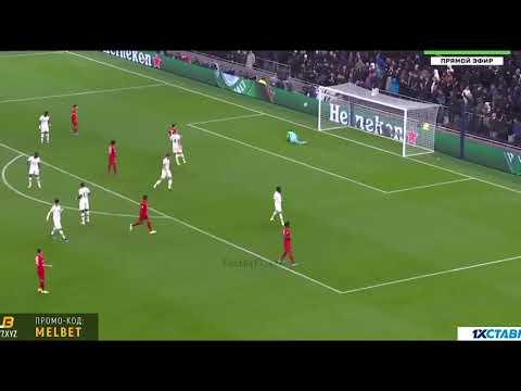 Tottenham vs gnabry's 4 goals in 40 minutes