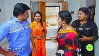 KALYANA VEEDU   TAMIL SERIAL   COMEDY   GOPI FAMILY DISCUSSION TO KALA