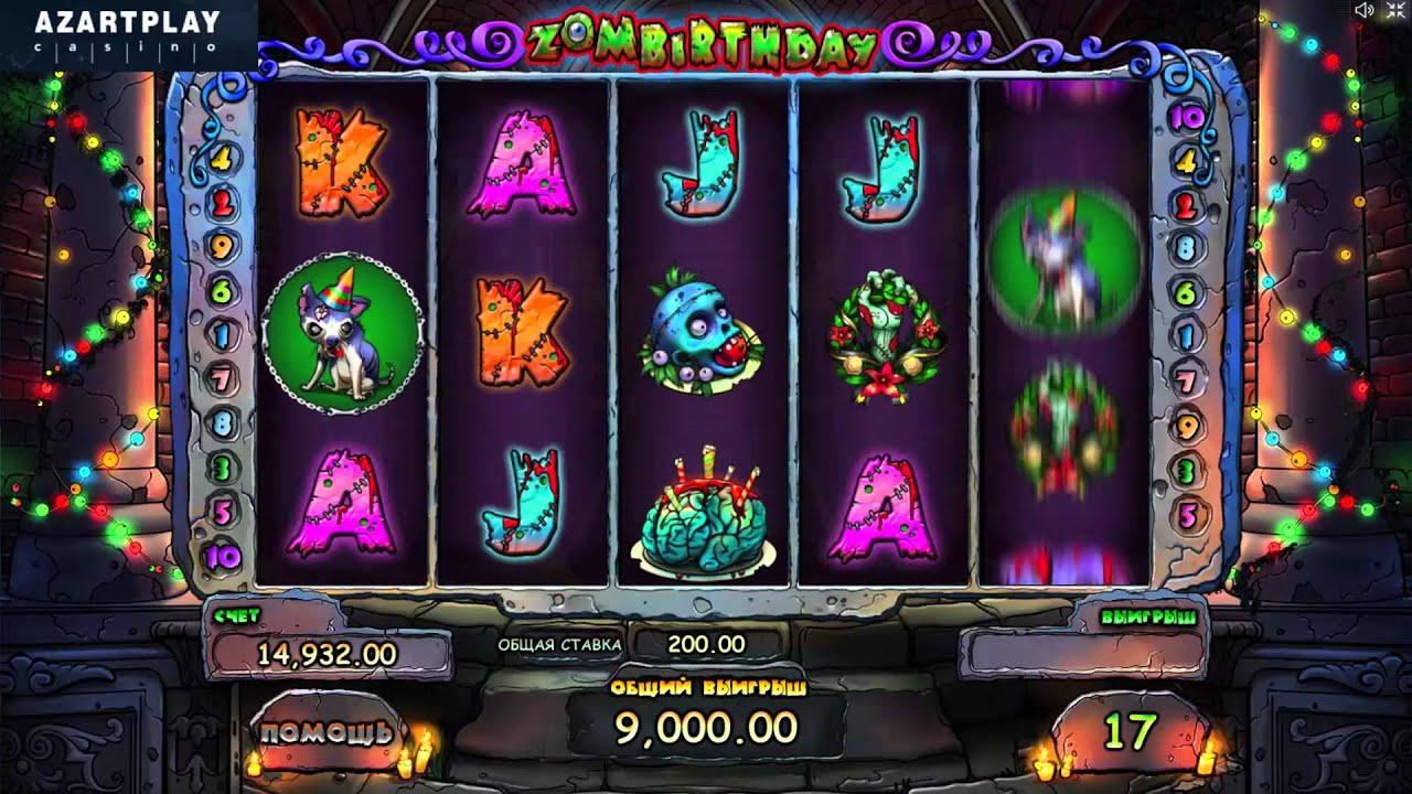 секреты в казино azartplay