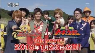 手裏剣戦隊ニンニンジャーVSトッキュウジャー THE MOVIE(仮) 2016年1...