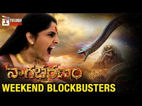Weekend Blockbusters   Nagabharanam Movie...