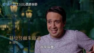 《愛‧滿人間》幕後花絮 原創故事最高 2019/2/1 農曆春節 想像無限