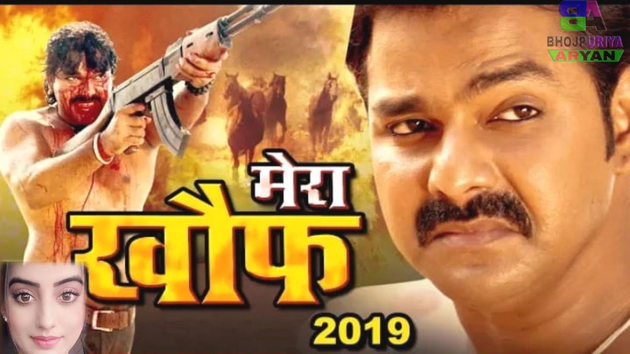 Mera Khauf (मेरा खौफ) - 2019 hit Film - Pawan singh, Akshara singh  bhojpuri movie