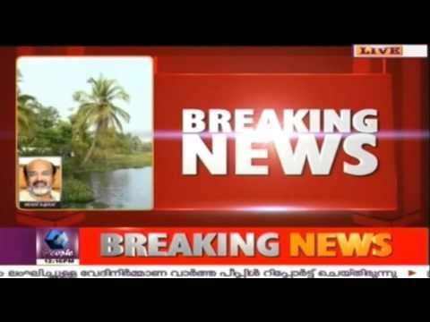State Government Decides To Take Back Order Of Land Reclamation In Methran Lake