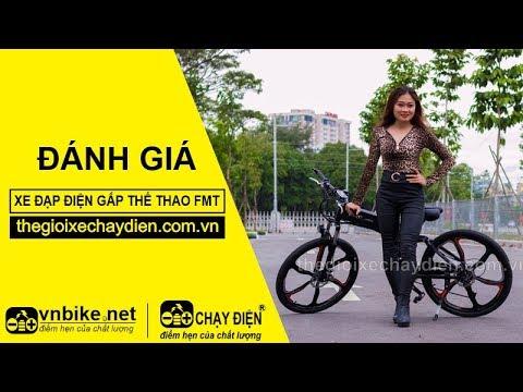 Đánh giá xe đạp điện gấp thể thao FMT