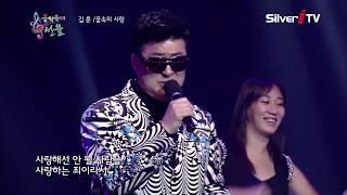 꿈속의 사랑 - 김훈 [음악속에선율]
