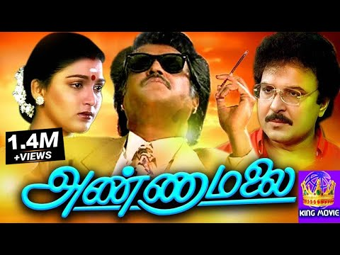 Tamil  Full Movie H D Upload 2016 Rajinikanth In Annamalai-Super Hit Movie