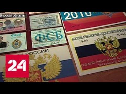Волшебные пропуска: на чем погорел бывший глава ГИБДД Новосибирской области - Россия 24