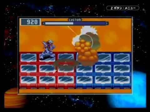 攻略 ロックマン エグゼ 3