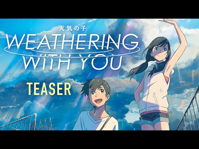 Weathering With You [Official Subtitled Teaser, GKIDS] - JANUARY 17