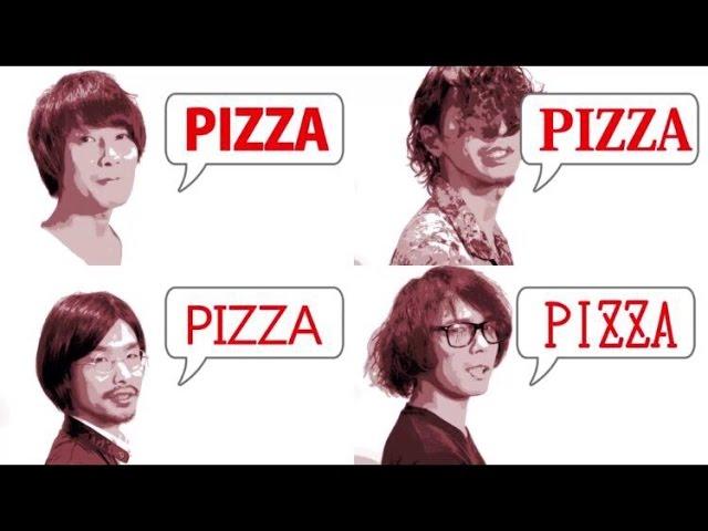 アンテナ「ピザ取るから 」(lyric video)