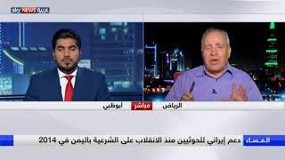 السعودية تعتبر تزويد إيران الحوثيين بالصواريخ عدوانا على المملكة