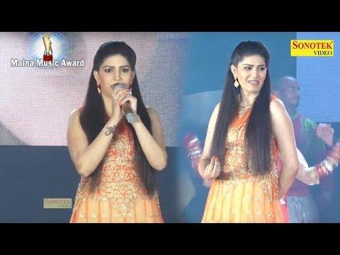 Sapna Chaudhary | Maina Music Award | Tu Chij Lajawab | Haryanvi Song 2017 | Maina Haryanvi