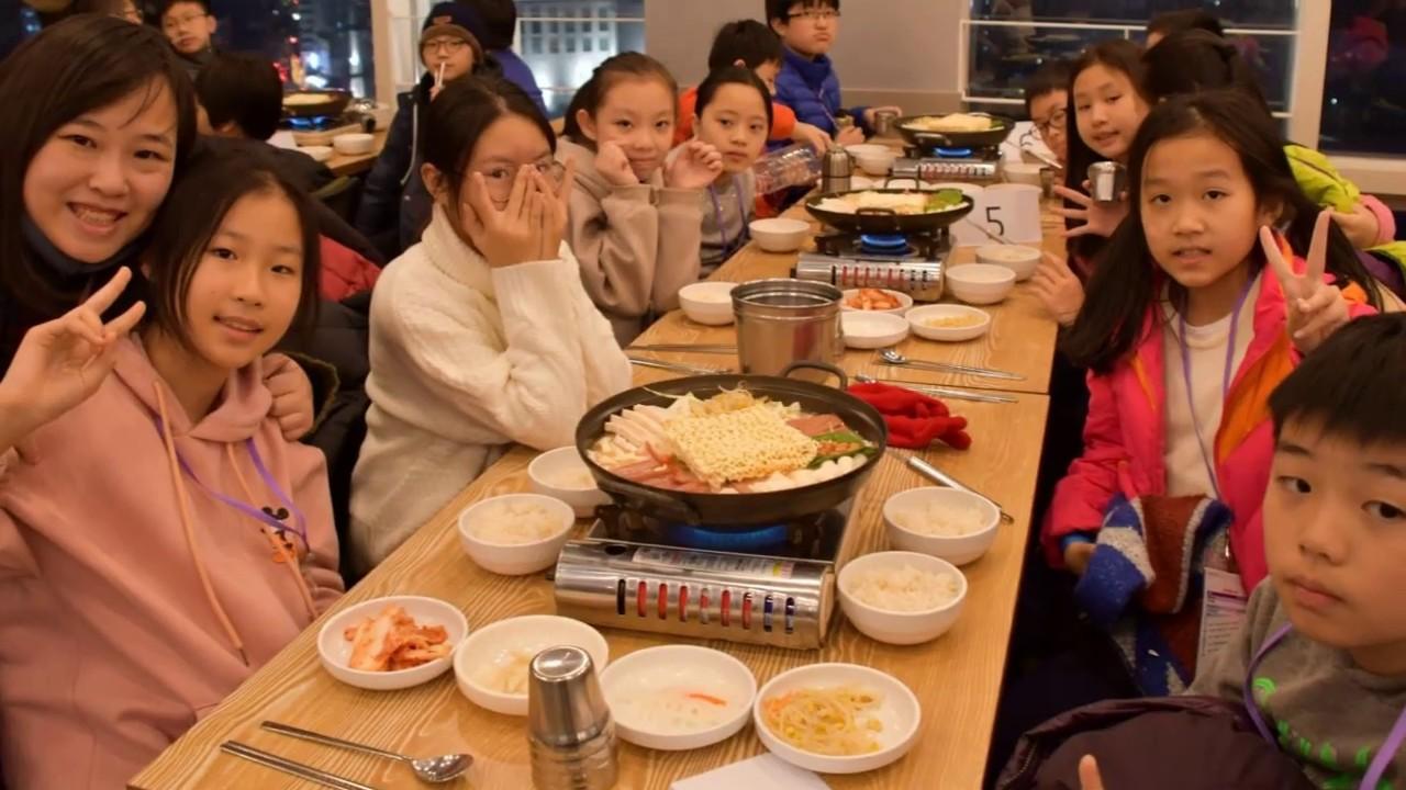 Download 韓國創新科技探索之旅(二)_2020_聖公會基榮小學