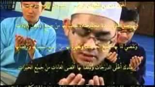 Zikir dan Doa Selepas Solat oleh Hazamin Full Version - (Ehsan Astro Oasis)