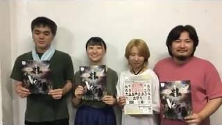 ヴォイスエレメント公演カウントダウン&キャスト紹介(あと4日)