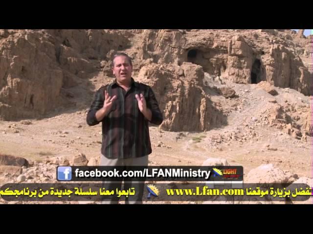 64 القصة الكاملة لاكتشاف مخطوطات وادي قمران