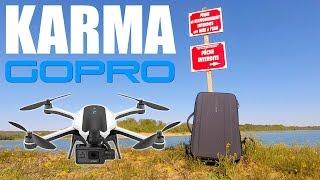 Je teste le GoPro KARMA en Français, pilotage et aide vidéo avec la HERO5 Black TUTO