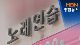 강남역 모임 삼성서울병원 간호사가 병원 내 전파 가능성…