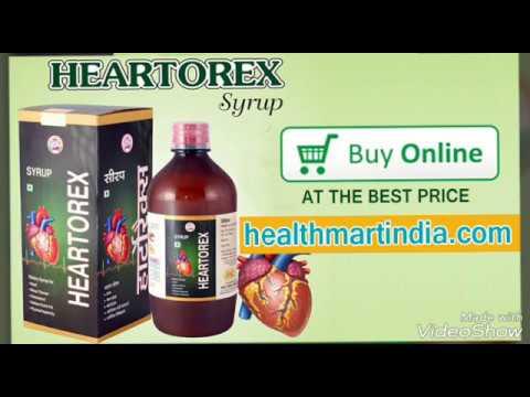 heart tonic ayurvedic heartorex healthmartindia